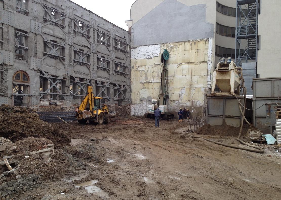 Българска Банка за Развитие АД